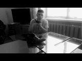 Вова Бровкин - Мальчик, что болен СПИДом